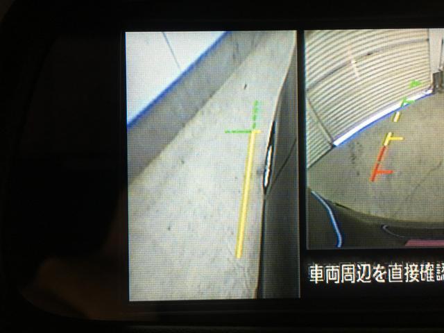 ハイウェイスターX メモリナビ 片側電動ドア 全方位カメラ(4枚目)
