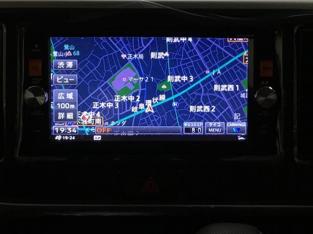 HWS X Vセレ +SeftyII 純正メモリナビ ETC(4枚目)
