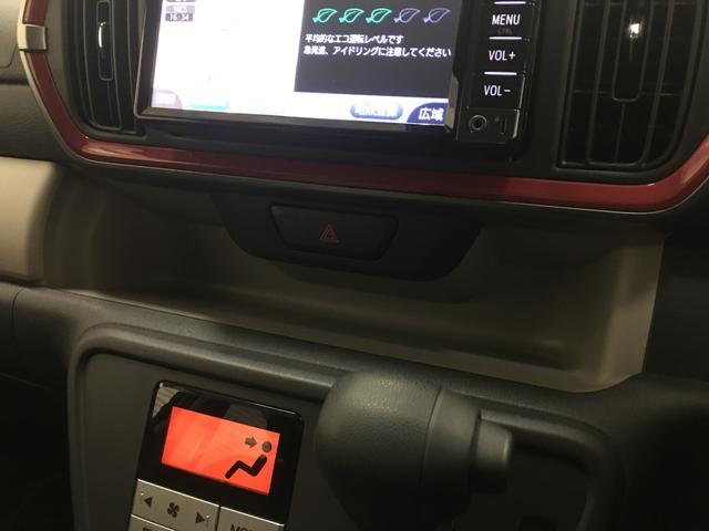 モーダ S 衝突被害軽減ブレーキ 純正SDナビ バックカメラ アイドリングストップ BT ワンセグ ワンオーナー ステアリングスイッチ スマートキー プッシュスタート LEDヘッドライト 横滑り防止装置(23枚目)