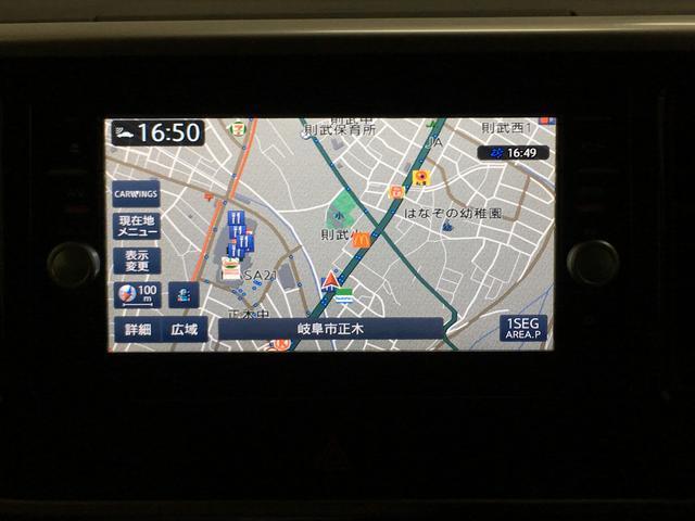 X 純正メモリナビ リア両側パワースライド 全方位カメラ(3枚目)