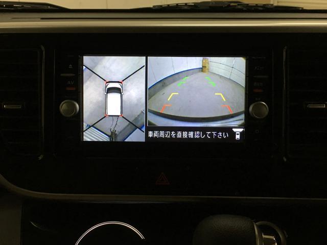 X 純正メモリナビ リア両側パワースライド 全方位カメラ(4枚目)