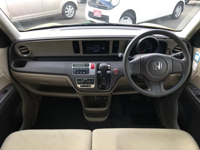 「ホンダ」「N-ONE」「コンパクトカー」「鹿児島県」の中古車3
