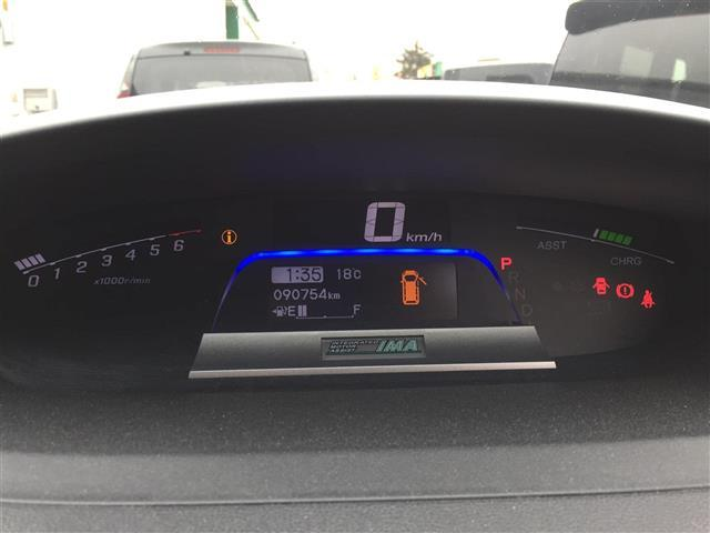 「ホンダ」「フリード」「ミニバン・ワンボックス」「鹿児島県」の中古車6