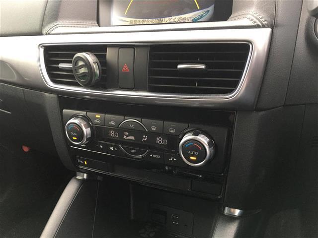 「マツダ」「CX-5」「SUV・クロカン」「鹿児島県」の中古車20
