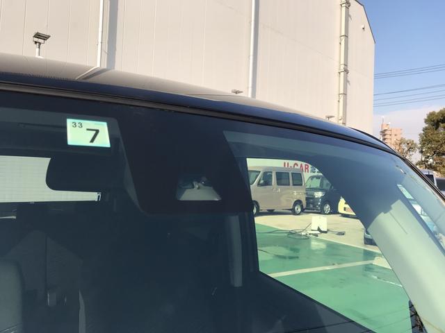 G SAII9インチナビ装着車(2枚目)
