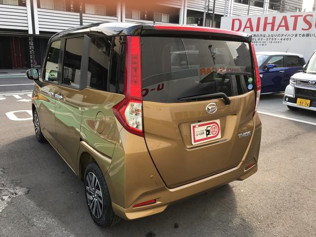 G SAII9インチナビ装着車(10枚目)