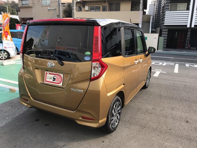 G SAII9インチナビ装着車(12枚目)