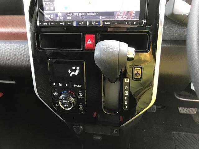 G SAII9インチナビ装着車(15枚目)