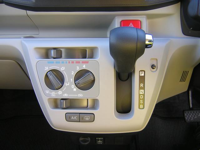 X SA3 フルセグナビ・バックカメラ(8枚目)
