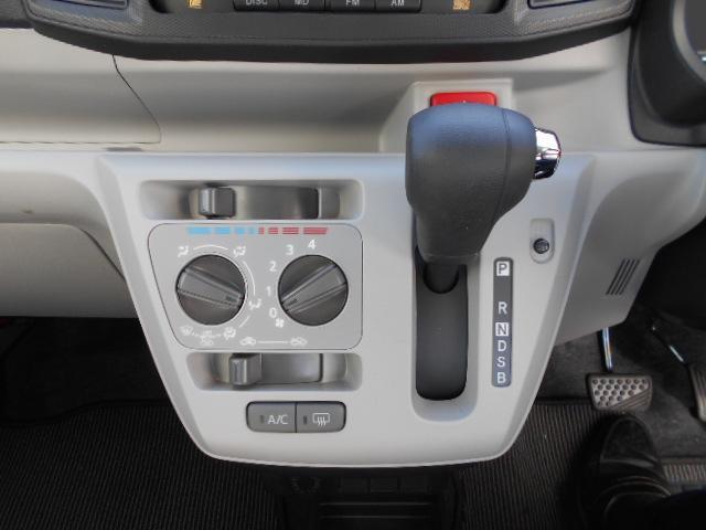 X リミテッドSA3 LEDヘッドライト・純正ナビ対応バックカメラ・アイドリングストップ・キーレス(13枚目)