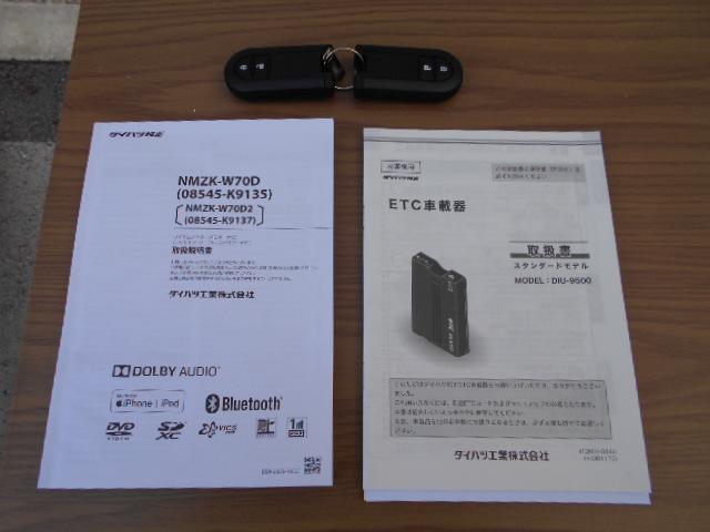 Xリミテッド2 SA3 フルセグナビ・ETC・バックカメラ(33枚目)
