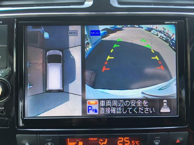 ハイウェイS S HV Aセーフ 両側パワスラ メモリナビ(5枚目)
