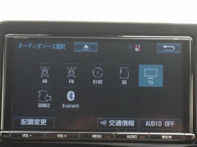 G TRDエアロ/AW 純正ナビ レーダークルーズ(15枚目)