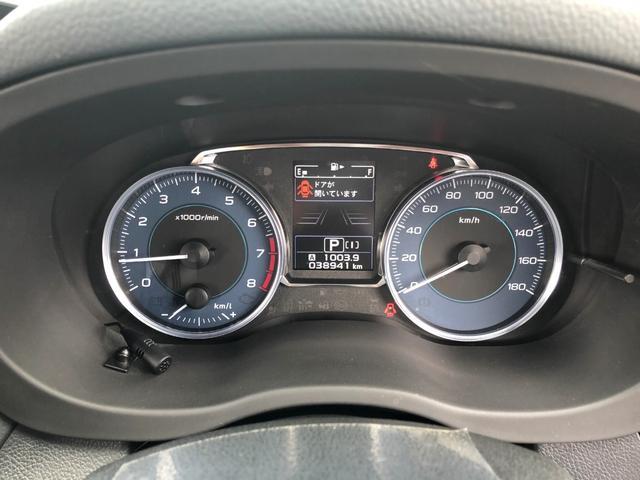 「スバル」「XV」「SUV・クロカン」「宮城県」の中古車9
