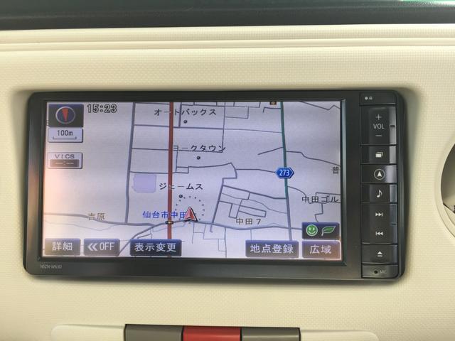 L 純正SDナビ フルセグ アイドリングストップ Bカメラ(4枚目)