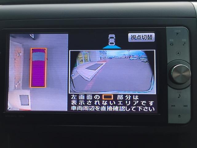 2.4Z ワンオーナー 純正ナビTV バックカメラ ETC(4枚目)
