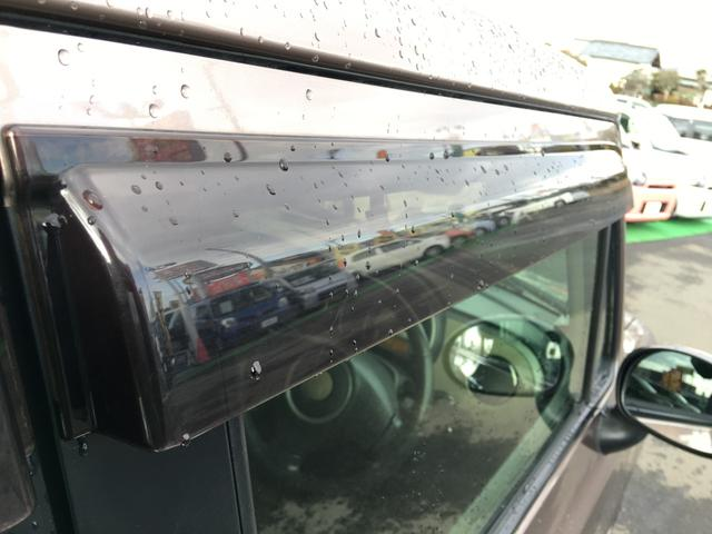 「スズキ」「アルトラパン」「軽自動車」「宮城県」の中古車36