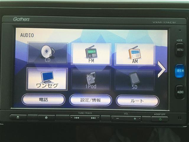 13G FパックコンフォートED 純正ナビTV バックカメラ(13枚目)