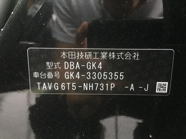 13G FパックコンフォートED 純正ナビTV バックカメラ(39枚目)