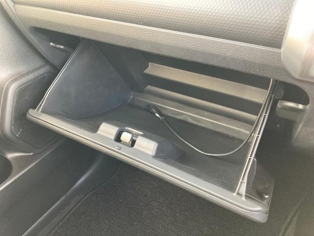 純正OPナビTV・フルセグ クルーズコントロール スマートキー シートヒーター LEDヘッドライト リアコーナーセンサー 衝突軽減ブレーキ レーンディパーチャー アイドリングストップ 横滑り防止装置(32枚目)