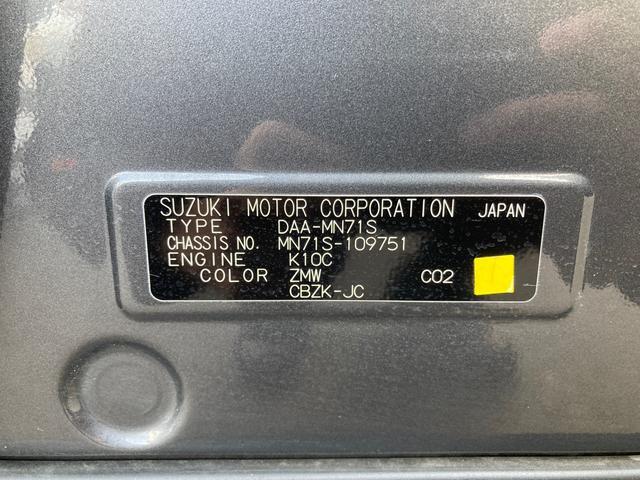 純正OPナビTV・フルセグ クルーズコントロール スマートキー シートヒーター LEDヘッドライト リアコーナーセンサー 衝突軽減ブレーキ レーンディパーチャー アイドリングストップ 横滑り防止装置(43枚目)