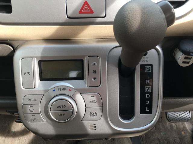 E FOUR 車検整備付 4WD シートヒーター 社外オーディオ キーレス(5枚目)