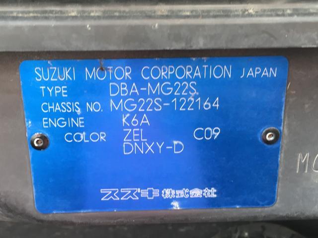 E FOUR 車検整備付 4WD シートヒーター 社外オーディオ キーレス(32枚目)