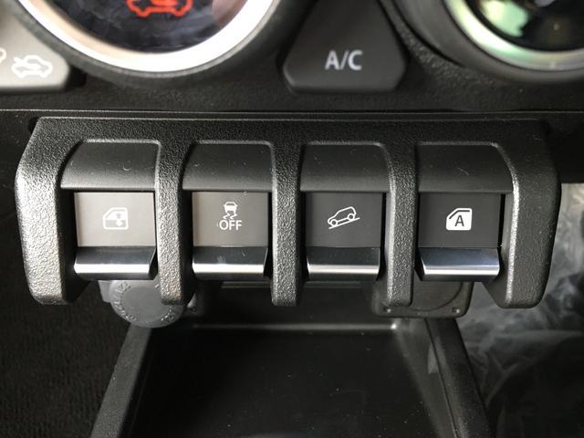 XC ワンオーナー 4WD スズキセーフティサポート デュアルセンサーブレーキサポート 純正16インチAW シートヒーター 革巻きステアリング オートライト スマートキー クルーズコントロール LEDライト(4枚目)