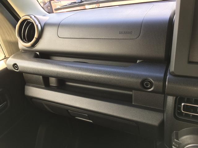 XC ワンオーナー 4WD スズキセーフティサポート デュアルセンサーブレーキサポート 純正16インチAW シートヒーター 革巻きステアリング オートライト スマートキー クルーズコントロール LEDライト(29枚目)