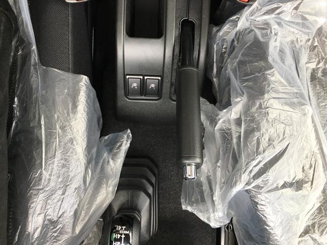 XC ワンオーナー 4WD スズキセーフティサポート デュアルセンサーブレーキサポート 純正16インチAW シートヒーター 革巻きステアリング オートライト スマートキー クルーズコントロール LEDライト(32枚目)