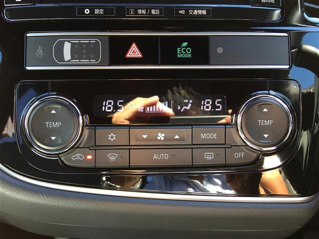 Gプレミアムパッケージ ☆三菱e-Assist 純正メモリーナビ 全方位カメラ 純正18インチAW  黒革レザーシート パワーシート ハンドルヒーター コーナーセンサー AC1500Wコンセント LEDライト ETC(13枚目)