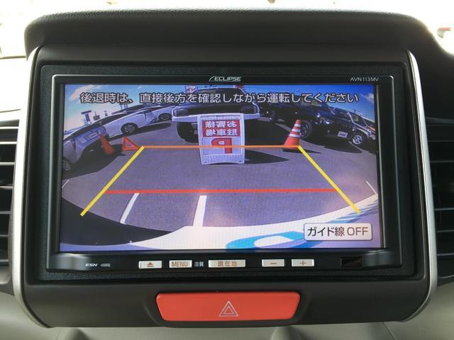 G・Lパッケージ ワンオーナー 社外SDナビ 社外CD・ワンセグTV バックカメラ 左側パワースライドドア 純正OPシートカバー ヘッドライトレベライザー 横滑り防止機能 スマートキー ETC(2枚目)
