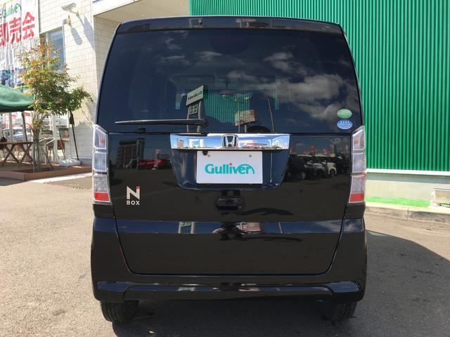 G・Lパッケージ ワンオーナー 社外SDナビ 社外CD・ワンセグTV バックカメラ 左側パワースライドドア 純正OPシートカバー ヘッドライトレベライザー 横滑り防止機能 スマートキー ETC(8枚目)