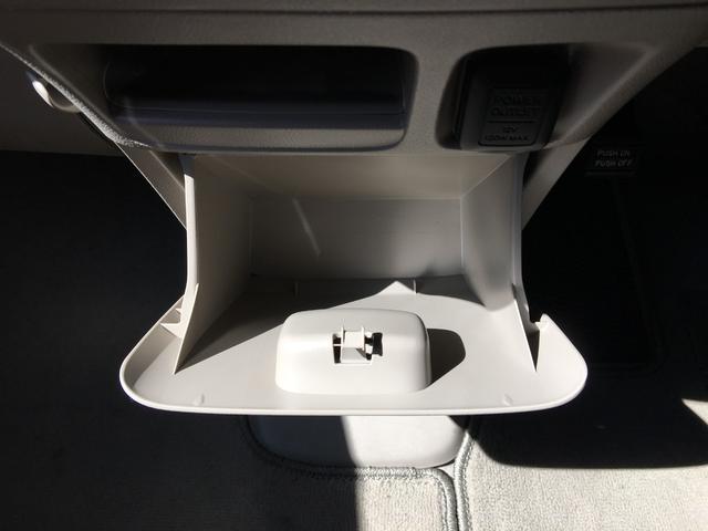 G・Lパッケージ ワンオーナー 社外SDナビ 社外CD・ワンセグTV バックカメラ 左側パワースライドドア 純正OPシートカバー ヘッドライトレベライザー 横滑り防止機能 スマートキー ETC(33枚目)