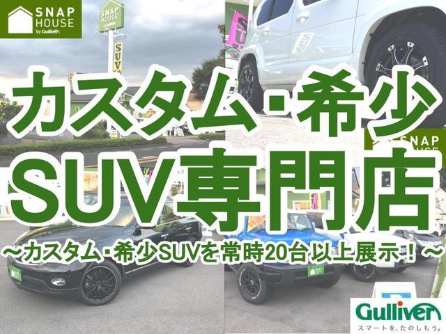 日産 エクストレイル 20X ナビTV カプロンシート Bカメラ ETC