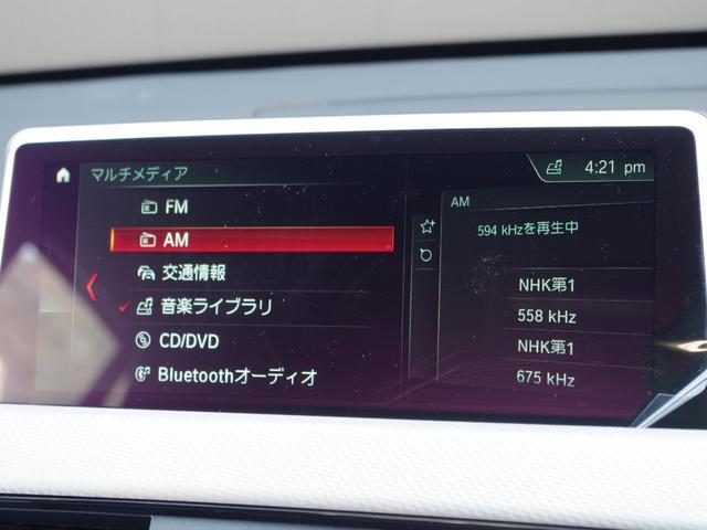xDrive 20i Mスポーツ ハイラインパック(4枚目)