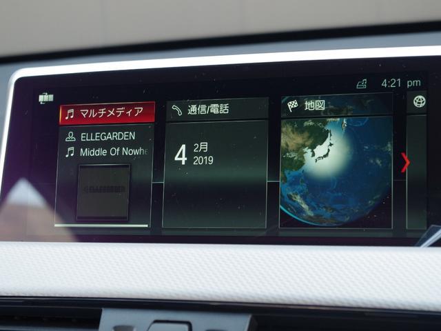 xDrive 20i Mスポーツ ハイラインパック(5枚目)