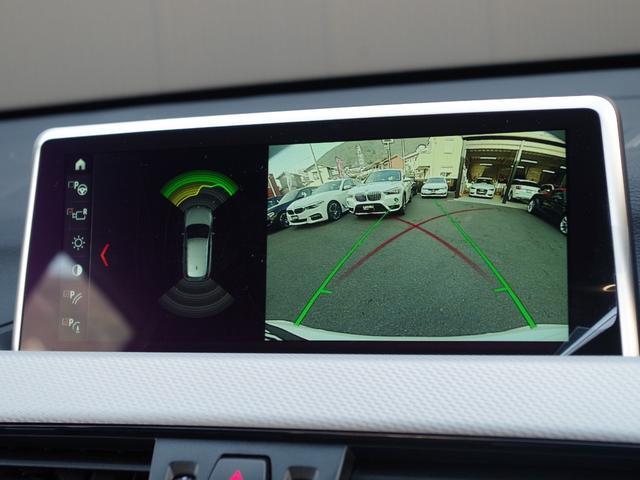 xDrive 20i Mスポーツ ハイラインパック(6枚目)