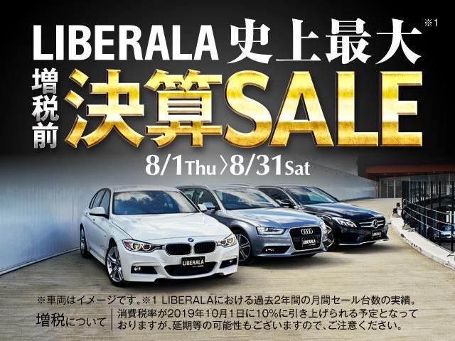 CLA180RSP/キーレスゴー/純正ナビ/Bカメラ/地デジ(2枚目)