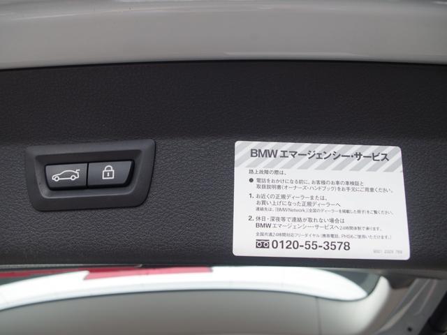 218iグランツアラー ラグジュアリー/黒革シート.(20枚目)