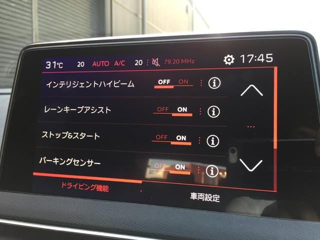 「プジョー」「3008」「SUV・クロカン」「福岡県」の中古車6