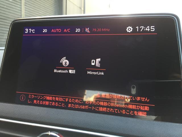 「プジョー」「3008」「SUV・クロカン」「福岡県」の中古車7