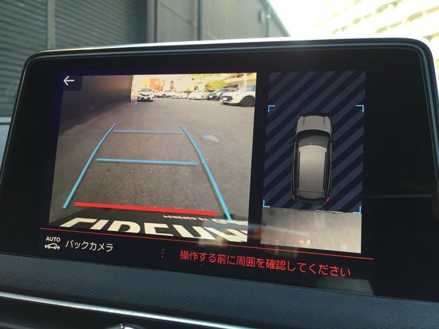 「プジョー」「3008」「SUV・クロカン」「福岡県」の中古車8