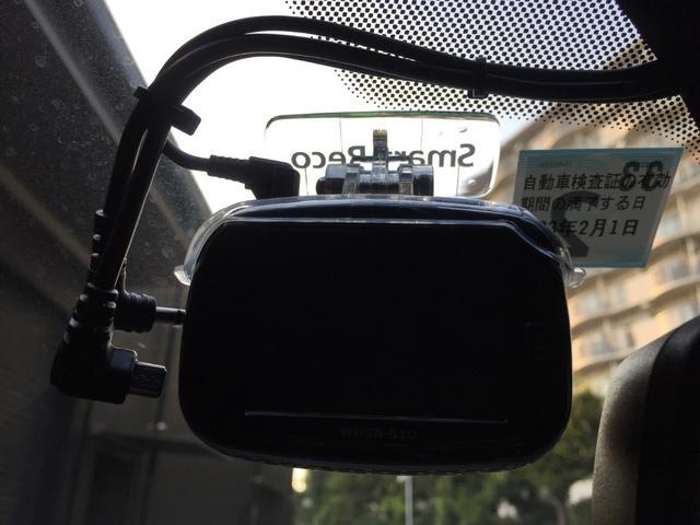 「プジョー」「3008」「SUV・クロカン」「福岡県」の中古車35