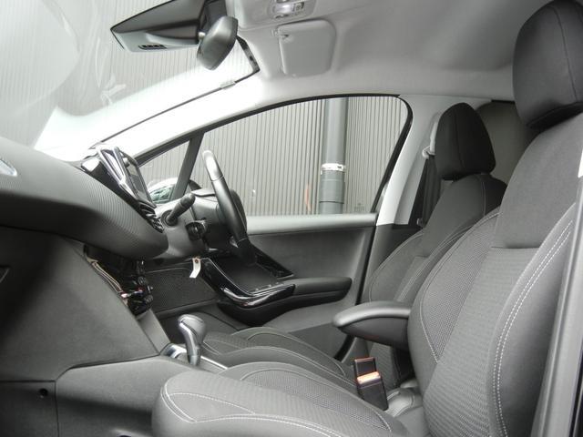 自社での査定に加え、第三者機関に委託し、車両の鑑定を行っております。