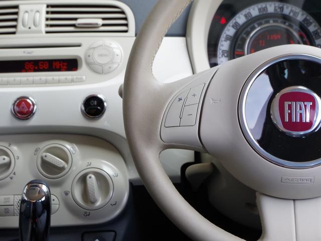 「フィアット」「フィアット 500」「コンパクトカー」「兵庫県」の中古車16