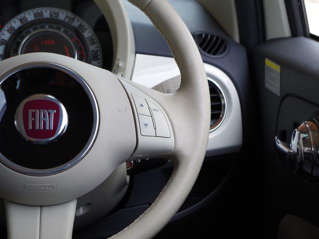 「フィアット」「フィアット 500」「コンパクトカー」「兵庫県」の中古車17