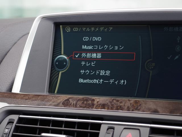 「BMW」「BMW」「セダン」「大阪府」の中古車26