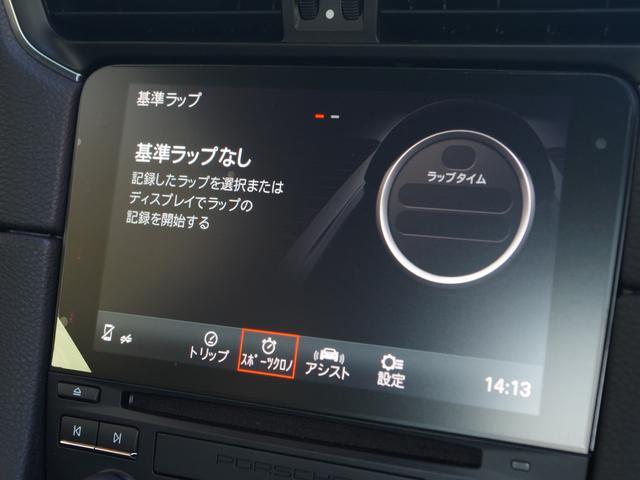 「ポルシェ」「ポルシェ」「クーペ」「大阪府」の中古車29