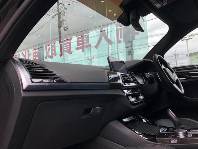 「BMW」「X3」「SUV・クロカン」「大阪府」の中古車20